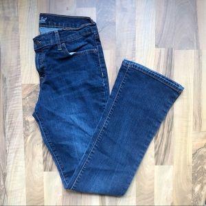 Old Navy Flirt Jeans | Size 8 Long EC